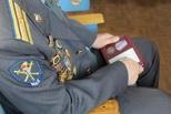 Ежегодно 17 апреля ветераны органов внутренних дел и внутренних войск отмечают свой праздник.