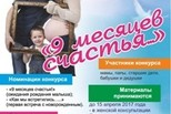 В ДК «Металлург» пройдет городской конкурс