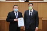 ТМК-ИНОКС стал лауреатом конкурса «Лучший налогоплательщик года»