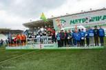 Каменск-Уральский принимает «МЕТРОШКУ»