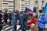 Спасатели почтили память жертв радиационных катастроф