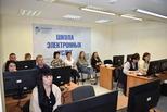 За парты «Школы электронных услуг» сели представители муниципальных образований Свердловской области