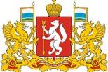 В Свердловской области формируется единая система информатизации сферы здравоохранения