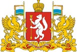 На компенсацию свердловчанам расходов на услуги ЖКХ из областного бюджета направят свыше 2,4 миллиарда рублей