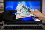 Как защититься от мошенников: восемь важных советов