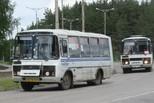 Первый шаг к проведению открытого конкурса среди пассажирских перевозчиков