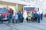 День рождения пожарной охраны