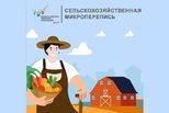 С 1 по 30 августа 2021 года пройдет сельскохозяйственная микроперепись