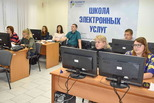 В управлении Росреестра продолжает работу «Школа электронных услуг»