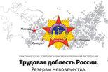 Каменск-Уральский − город трудовой доблести и славы