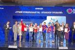Каменск-Уральский в финале премии RUSSIAN EVENT AWARDS