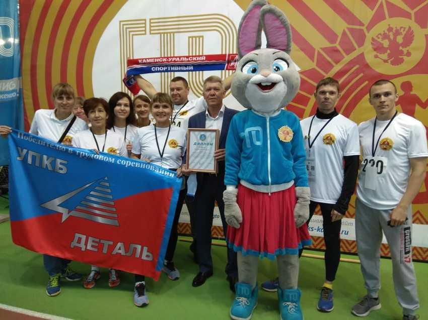 Каменская команда завоевала второе место на региональном фестивале ГТО