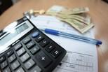 Вниманию горожан − получателей субсидии на оплату жилищно-коммунальных услуг!