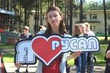 РУСАЛ организует летний корпоративный лагерь для подростков