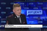 Предупрежден, значит вооружен. Свердловская полиция рассказала, как не стать жертвой фальшивомонетчиков.