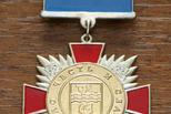 В Каменске-Уральском стартовал прием заявок на награждение медалью «За заслуги перед городом» и присвоение звания «Почетный гражданин города»