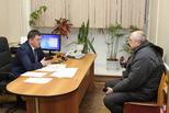 На вопросы горожан отвечали глава города и другие официальные лица