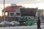 Городская власть озадачила перевозчиков повышением качества транспортного обслуживания пассажиров