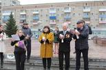 День мира в Каменске-Уральском
