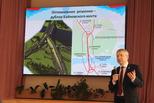 Дублер Байновского моста: представлены два варианта