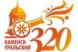 «Карнавалу быть». Как пройдет День города в Каменске-Уральском
