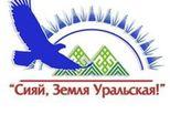 Подведены итоги последнего мероприятия уходящего года, состоявшегося в рамках проекта для семиклассников «Сияй, Земля Уральская!»