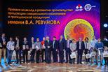 Инженер КУЛЗа холдинга «Технодинамика» стал победителем премии Ревунова