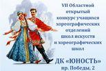 «Родники» в Каменске-Уральском