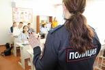 Единый день профилактики по правовому консультированию несовершеннолетних