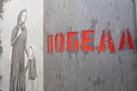 В Каменске открылась выставка эмоций «Во имя жизни»