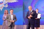 МВД организует всероссийский конкурс «ЩИТ И ПЕРО – 2021»