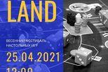«ИГРОLAND» – весенний фестиваль настольных игр
