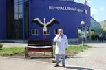 Благодаря РУСАЛу в Каменске-Уральском появился новый арт-объект