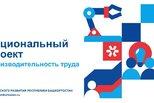 Предприятия Каменска-Уральского повышают производительность труда