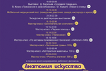 Всероссийская акция «Ночь музеев 2021» в честь Международного дня музеев в Каменске-Уральском состоится 15 мая