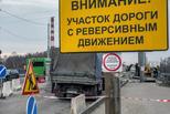 Ремонт подходов к переезду 100 километр: ограничения движения начнутся с середины июня