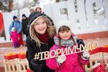 Новогодний благотворительный марафон РУСАЛа «Верим в чудо, творим чудо!» стартовал 11 ноября
