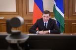 Евгений Куйвашев подписал с АСИ соглашение о развитии промышленного туризма в Свердловской области