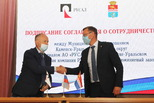 Сотрудничество власти и ОК «РУСАЛ» в Каменске-Уральском получило новый импульс