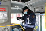 Внимание – на автобусы