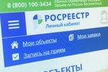 Уральцев научили пользоваться электронными сервисами Росреестра