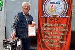 Награды победителям в честь Дня пенсионера Свердловской области