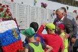 Город почтил память тех, кому обязан торжеством мира