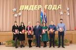 Кто они, победители конкурса «Лидер года - 2018»