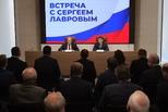 Генеральный директор КУЛЗа побывал на совещании у Сергея Лаврова
