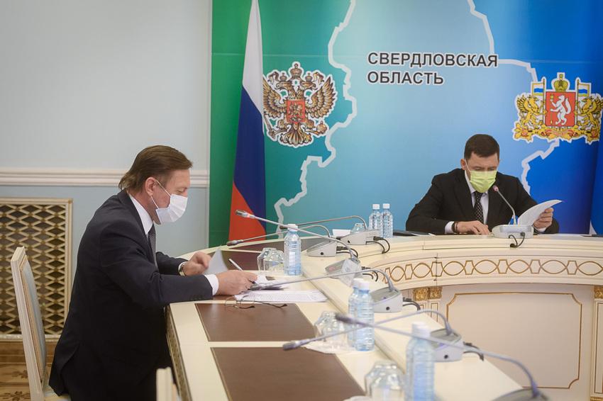 Свердловский оперштаб по поручению Евгения Куйвашева совершенствует систему работы call-центров по COVID-19