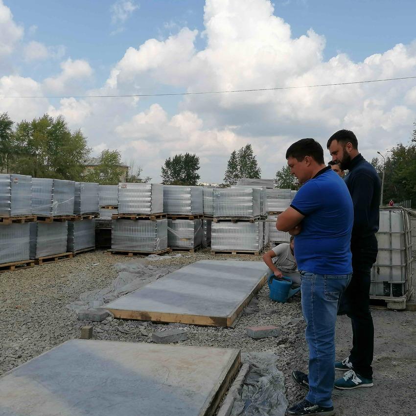 Бетон погода москва цена бетона