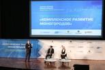 Съезд мэров моногородов: как простыми способами улучшить жизнь людей