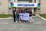 Уазовцы приняли участие в «Августине-2021»