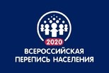 Перепись населения Каменска-Уральского необходимо провести качественно